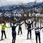 Forest Ski Tour in Kitashinshu
